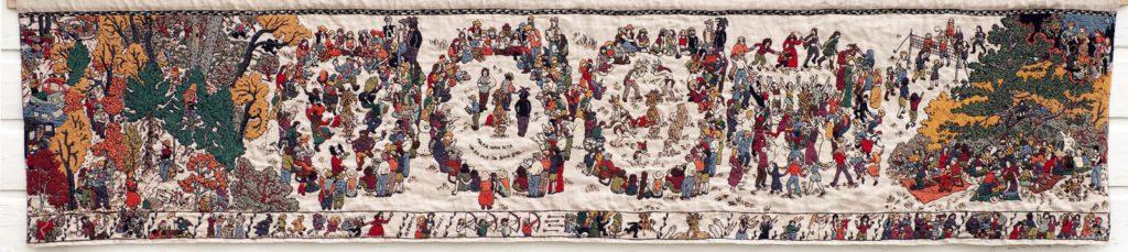 Tapestry header